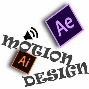 Le motion design avec After Effects et Illustrator - Formation